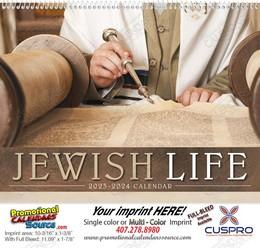 Jewish Life Promotional Calendar 2019 Spiral