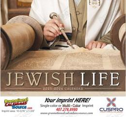 Jewish Life Promotional Calendar 2019 Stapled