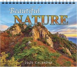 Beautiful Nature 3 Mont View Promotional Calendar 2019